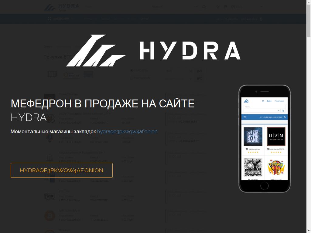 Русские форумы darknet гидра как в тор браузере выбрать россию gidra